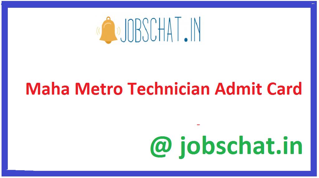 Maha Metro Technician Admit Card