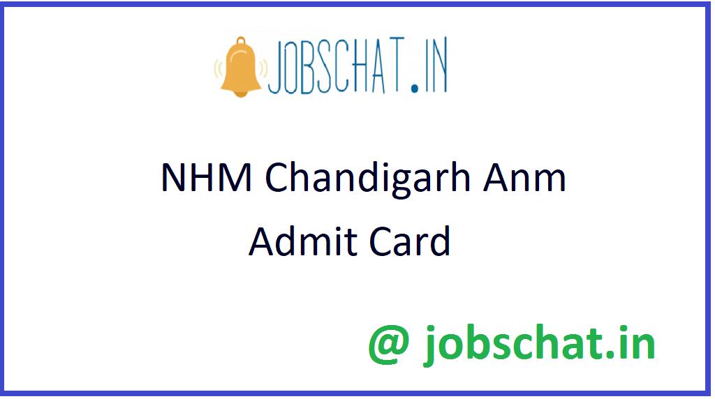 NHM Chandigarh Anm Admit Card