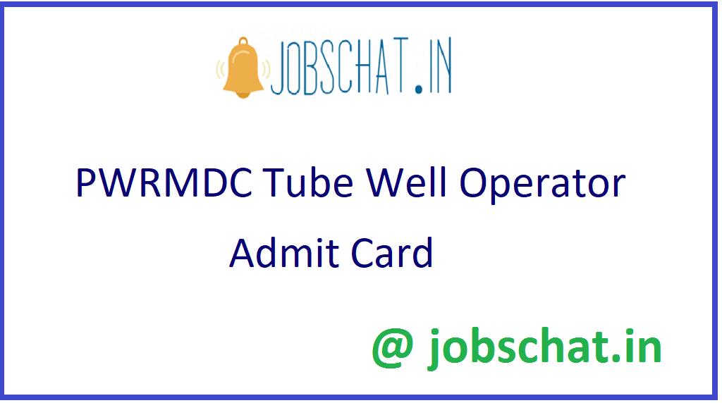 PWRMDC Tube Well Operator Admit Card