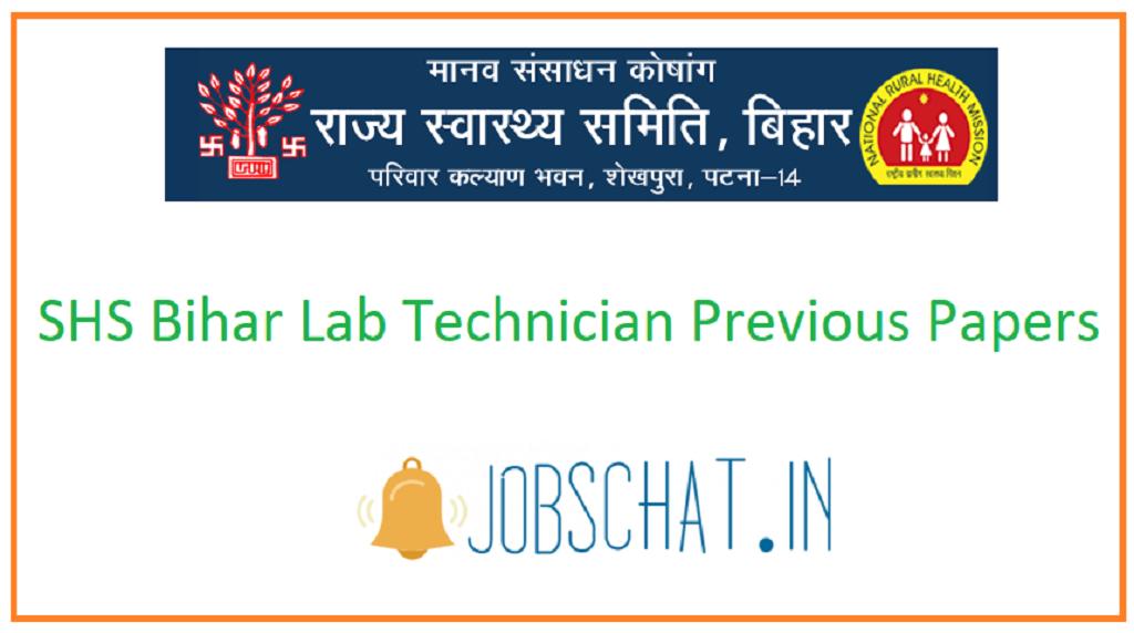 SHS Bihar Lab Technician Previous Papers