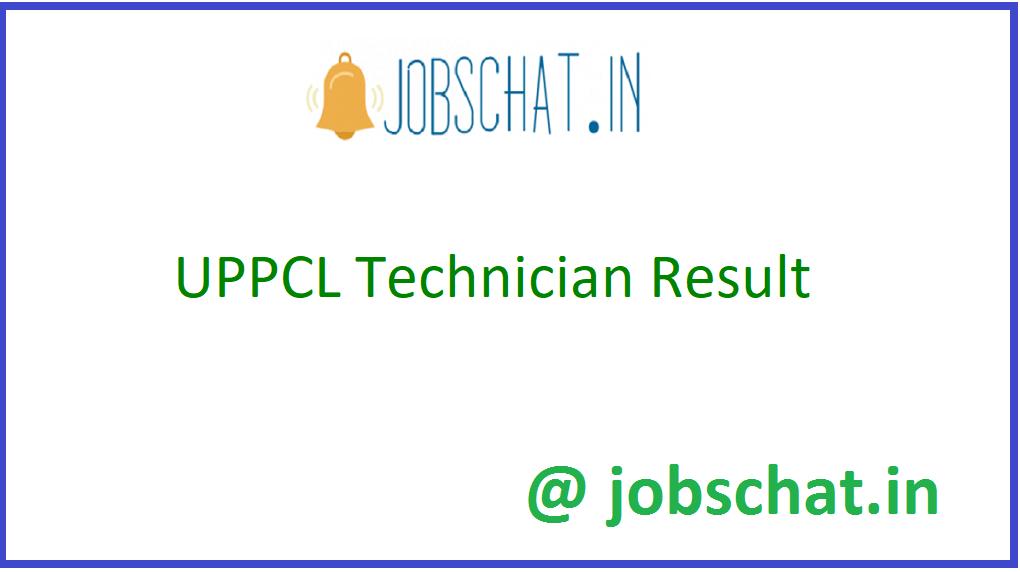 UPPCL Technician Result