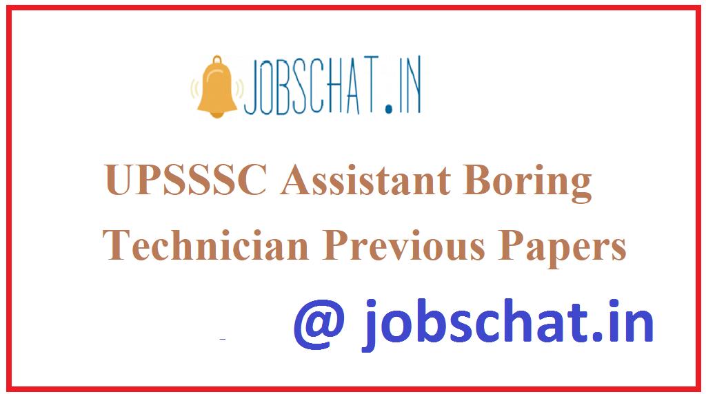 UPSSSC Assistant Boring Technician Previous Papers