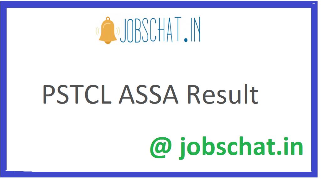 PSTCL ASSA Result