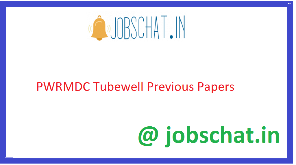 PWRMDC Tubewell Previous Papers