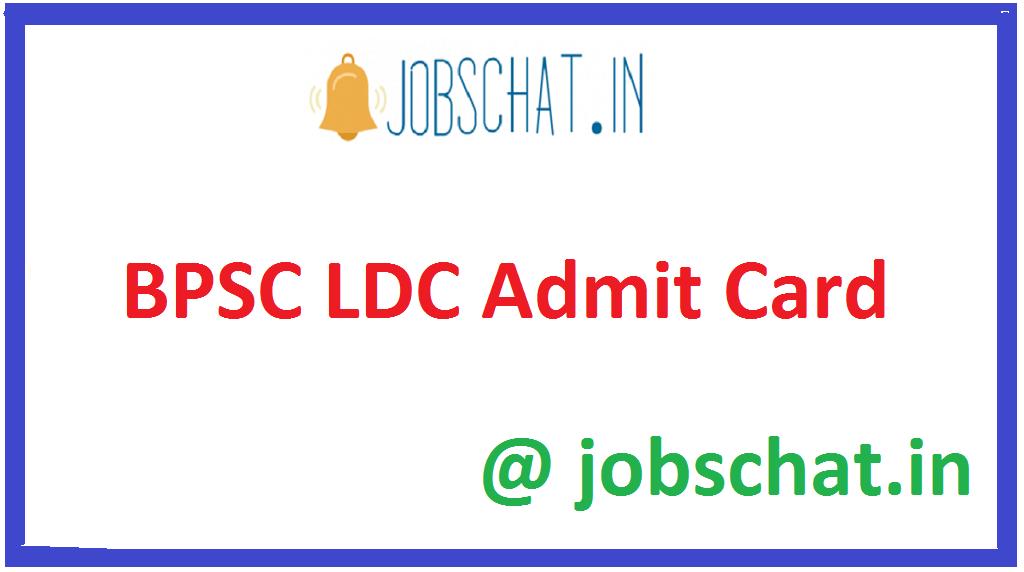 BPSC LDC Admit Card
