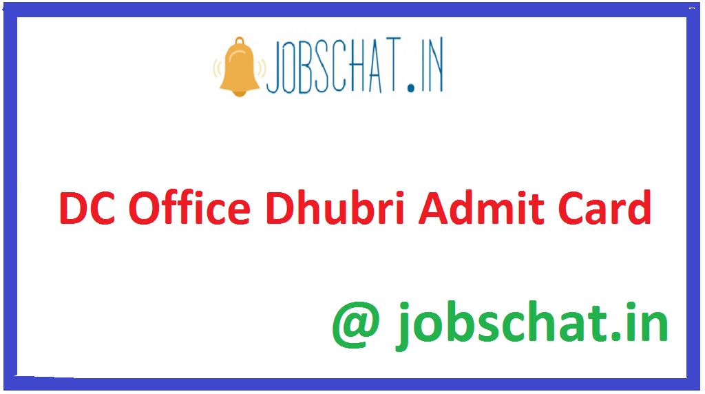 DC Office Dhubri Admit Card