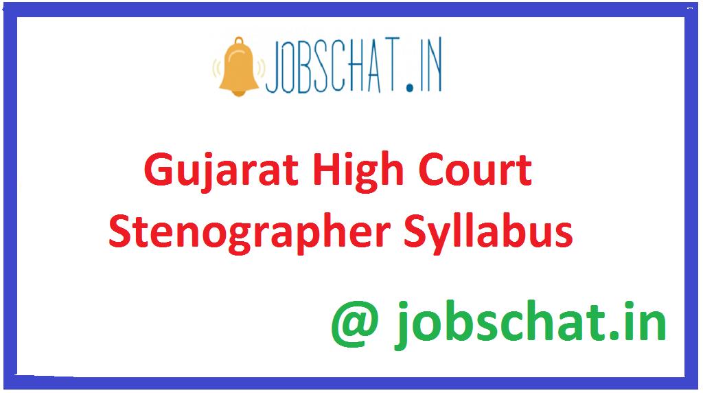 Gujarat High Court Stenographer Syllabus