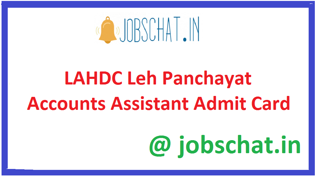 LAHDC Leh Panchayat Accounts Assistant Admit Card