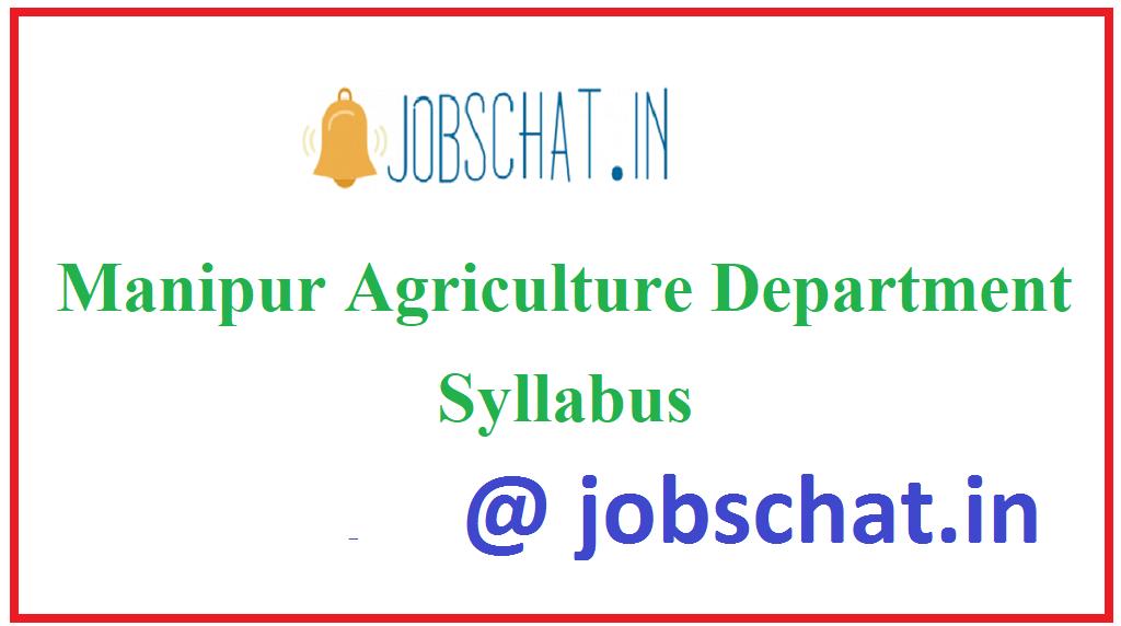 Manipur Agriculture Department Syllabus