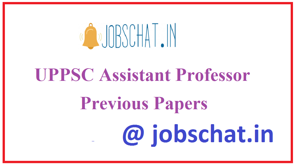 UPPSC Assistant Professor Previous Papers