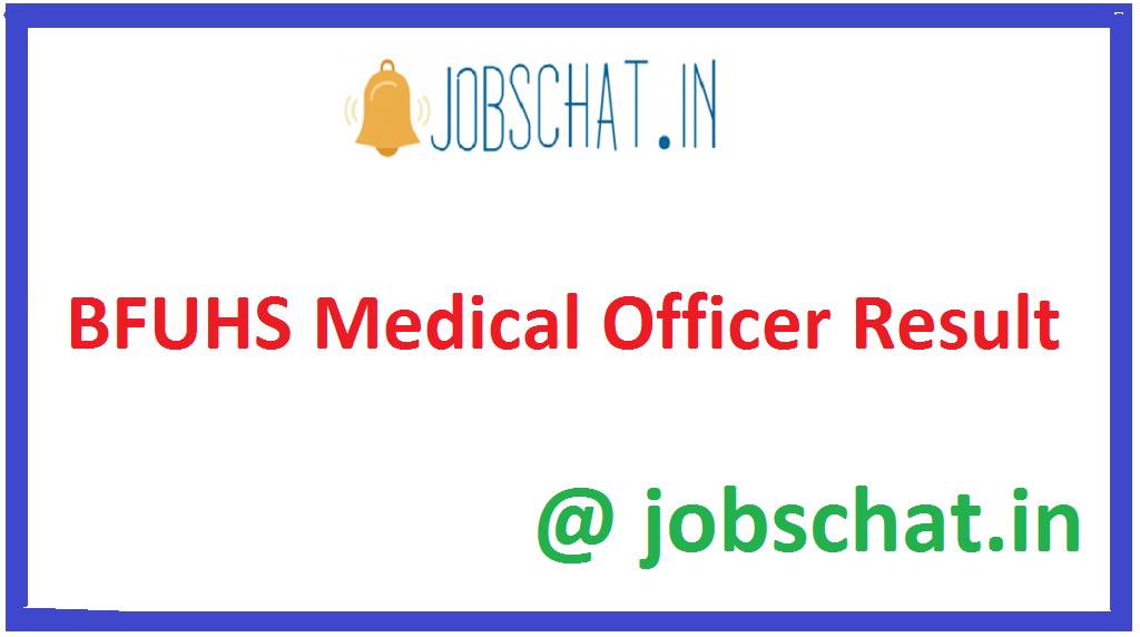 BFUHS Medical Officer Result