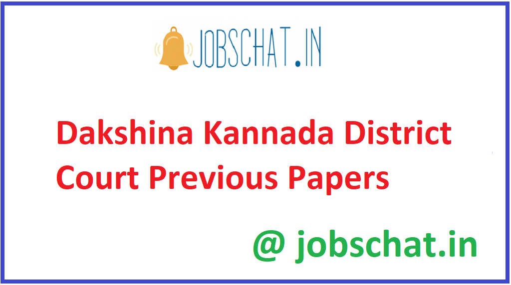 Dakshina Kannada District Court Previous Papers