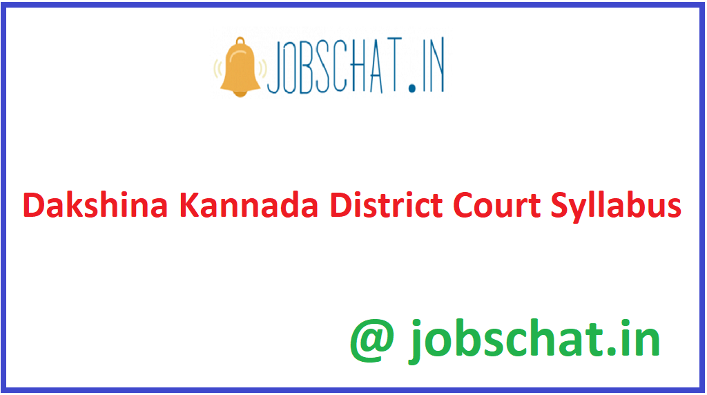 Dakshina Kannada District Court Syllabus