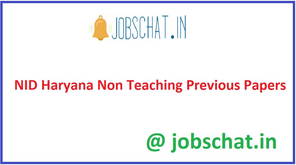 NID Haryana Non Teaching Previous Papers