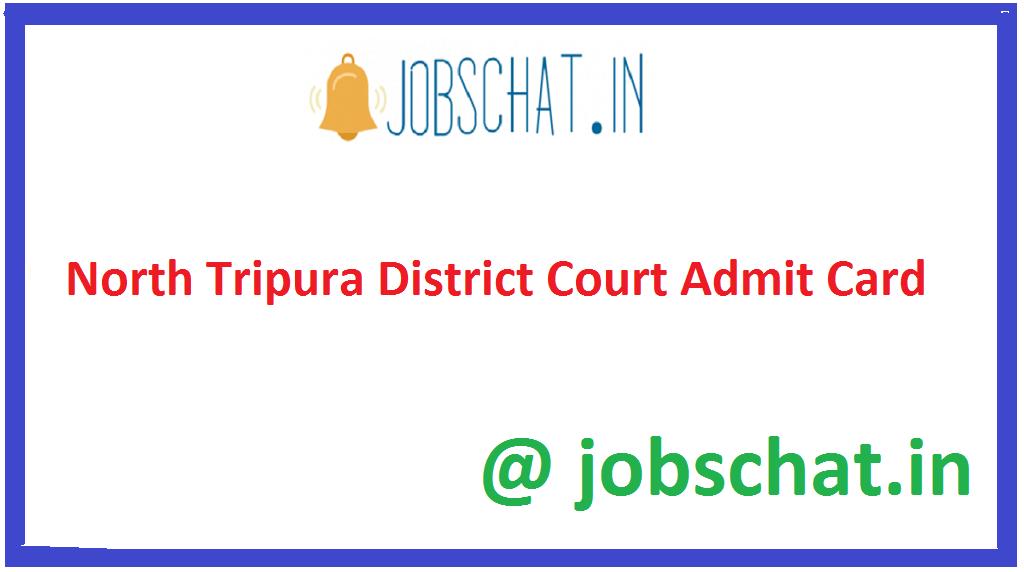 North Tripura District Court Admit Card