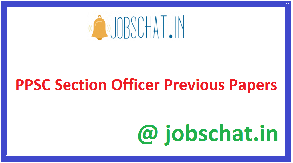 PPSC Section Officer Previous Papers