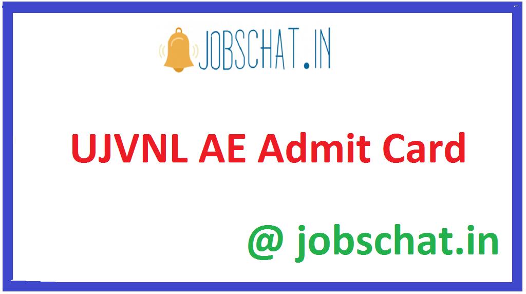 UJVNL AE Admit Card